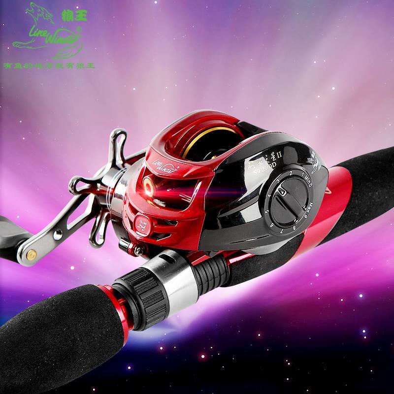 ボス狼渔轮新品売り出し路亜の星II代ベイトリール磁力ブレーキシステムじゅうに軸受打黑船釣