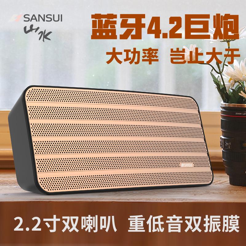 Sansui/ landschaft T3 bluetooth - lautsprecher und subwoofer im smartphone - computer - 20W hochleistungs - gewicht
