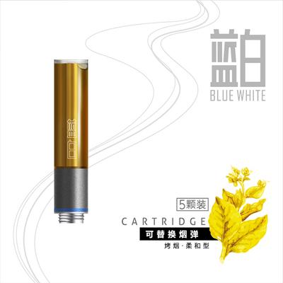 Blau - weiß - KIKA elektronische Zigarette Keramik - zerstäuber - Kern, rauchbomben, fünf (ohne Tabak & und ersetzen nicht Universal)