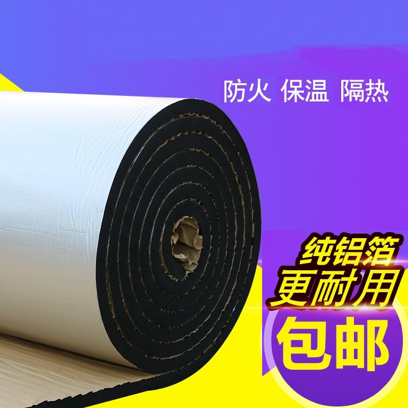 Universal flexible insulation board gas pipeline insulation layer material high temperature thermal insulation fire protection fire protection radiation protection