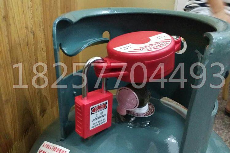 가스 탱크 자물쇠가 문 자물쇠 게이트 밸브 밸브 밸브 자물쇠 볼 밸브 자물쇠 글로브 밸브 밸브 열쇠 안 全锁 휴업 자물쇠