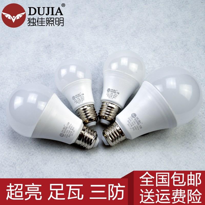 NeUe Led - glühbirne einzelne lampen extrem Helle e27 große schraube der hochleistungs - auge drei energiesparlampen
