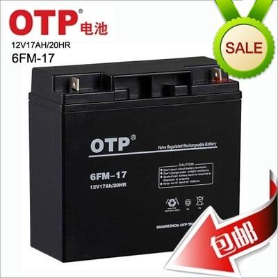 OTP battery 12V17AHOTP6FM-1712V17AHAPCUPS power battery free package