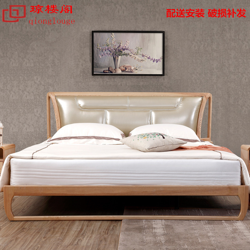 A cabinet of wood bed 1.8 meters double bed Nordic master bedroom minimalist modern economical wooden leather wax