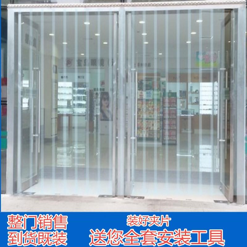 La pavimentazione di Plastica trasparente PVC morbido tenda del VENTO Freddo Porta l'Isolamento termico dell'antigelo Divisione tende