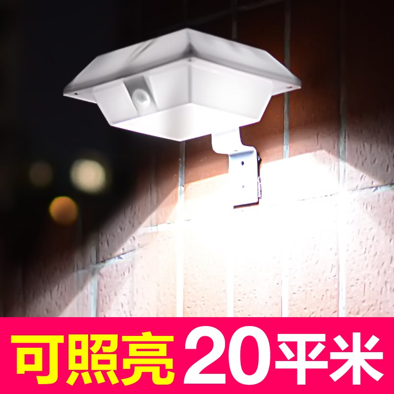Solar lamp outdoor courtyard lamp home street lamp waterproof wall lamp new countryside ultra bright human induction light