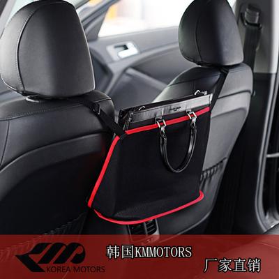 Car Storage Bag car seat storage net pocket bag storage bag hanging bag
