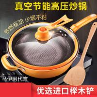 Multifunctional vacuum energy saving non fume non stick frying pan, non stick cooker, induction cooker, universal cooker