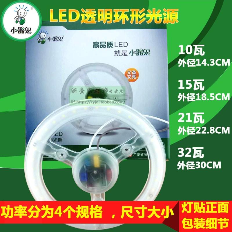 - hiljaa, led - lampun kuvun muutoksen katto on pyöreä lautanen energiansäästölamppu kiinnitettävä valaisin, jossa on pyöreä levy helmi muuttaminen