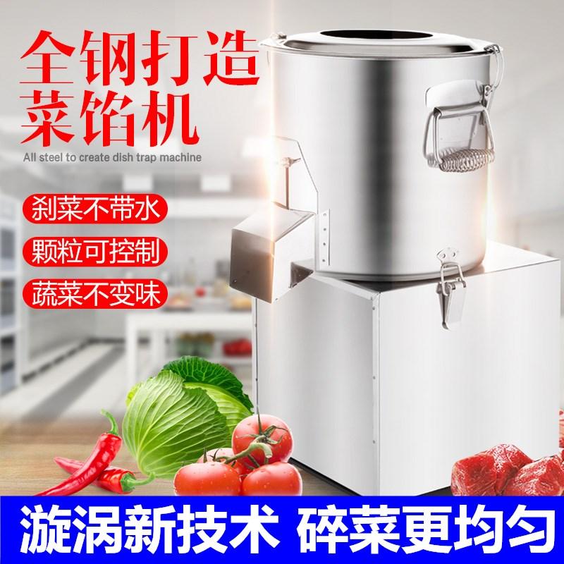 Jingrun bremsen das Gemüse - und kommerzielle aus rostfreiem Stahl der multifunktionale Elektro - Gemüse - brötchen knödel füllung Gemüse aus der Maschine