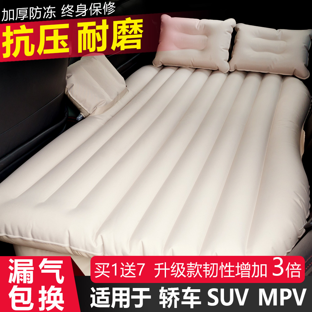 Car air cushion bed adult rear inflatable mattress bed universal travel car seat cushion car bed