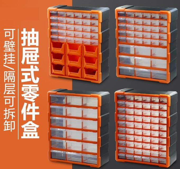 Teile der box - Teile - gitter - element - box Kabinett spielzeug - element - kunststoff - box box kombinierte