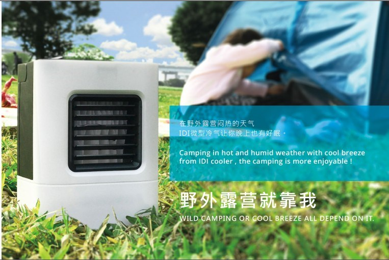 miniatyr fjärrkontroll luftkonditioneringsfläkt i kall luft rör inhemsk laddluftkylare kylfläkt - liten, tom