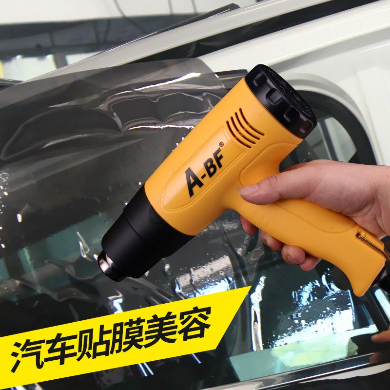 La pistola de aire caliente con temperatura de cierre el tubo pistola de calor industrial secador de pelo 1600W plástico soldadura Industrial