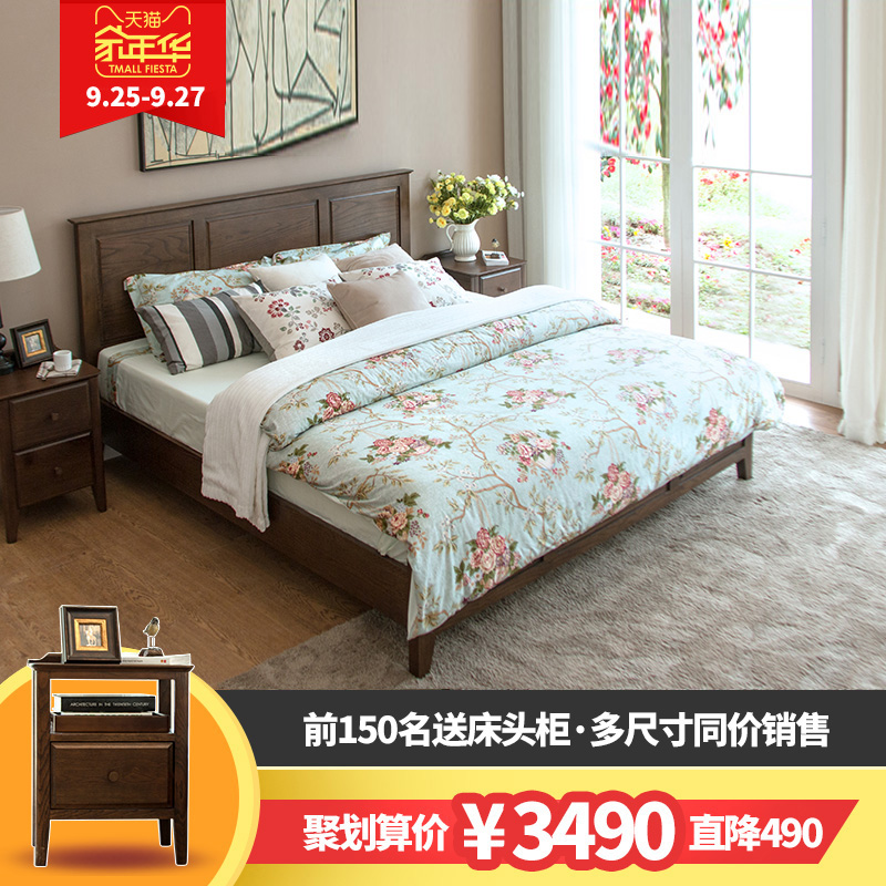 Pure solid wood double bed imported red oak big bed, simple modern 1.51.8 meter bed, American all solid wood bed