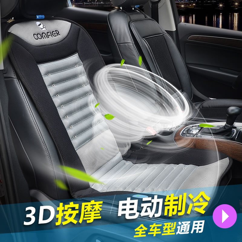 Vehicle ventilation cushion, fan blower, refrigeration vehicle cushion, massage hair dryer, air conditioner cushion for freight car