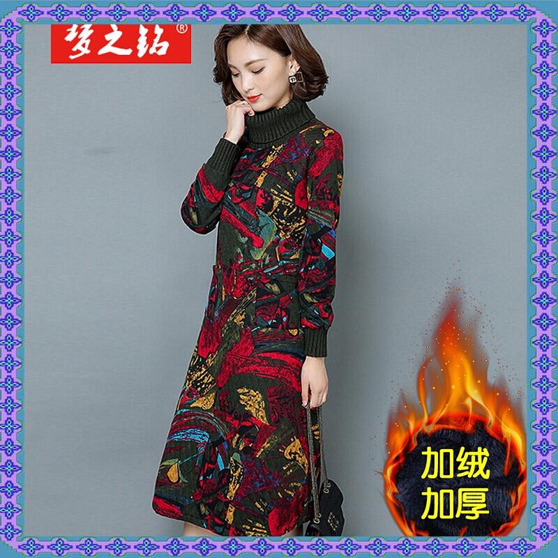BIGKING - ANNA - Daikin ANNA home - ASM - Xiao Ming 2017 autumn dream home