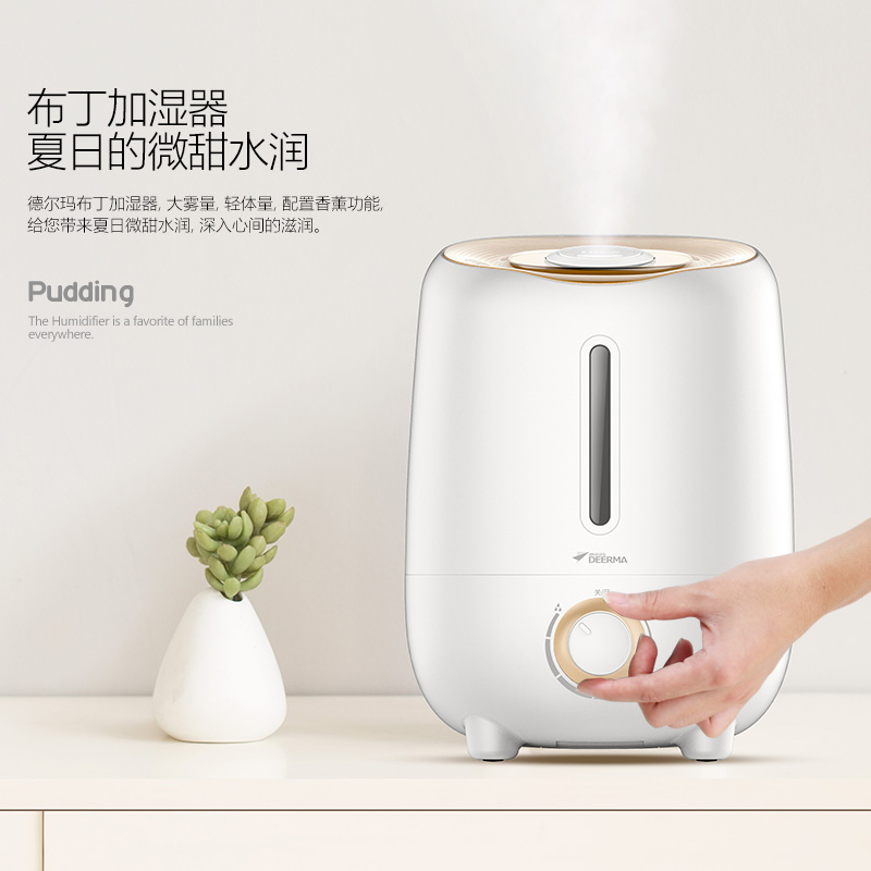 Fragrance machine, bedroom, business protection, mini air conditioning, mini mini air conditioner, warm and cold household gifts, air plus