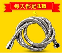 Faucet hose, hose, water heater, shower hose, plastic sprinkler, hose, connector, Bath Kit