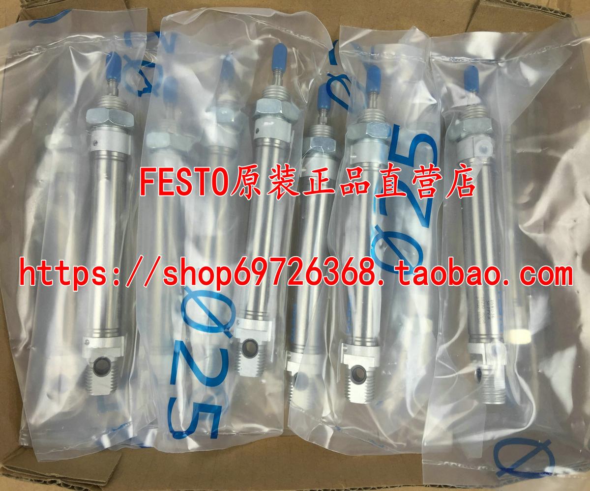 en ny verklig ursprungliga lager DSNU-25-125-P-A19224 festo
