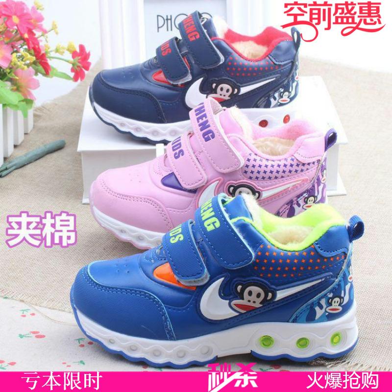 2017款冬季大童清仓特价男童鞋运动棉鞋 运动鞋保暖加绒大棉
