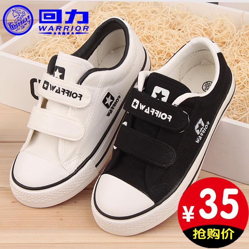回力童鞋 春秋款黑白小学生帆布鞋板鞋男童女童学校演出小白鞋601
