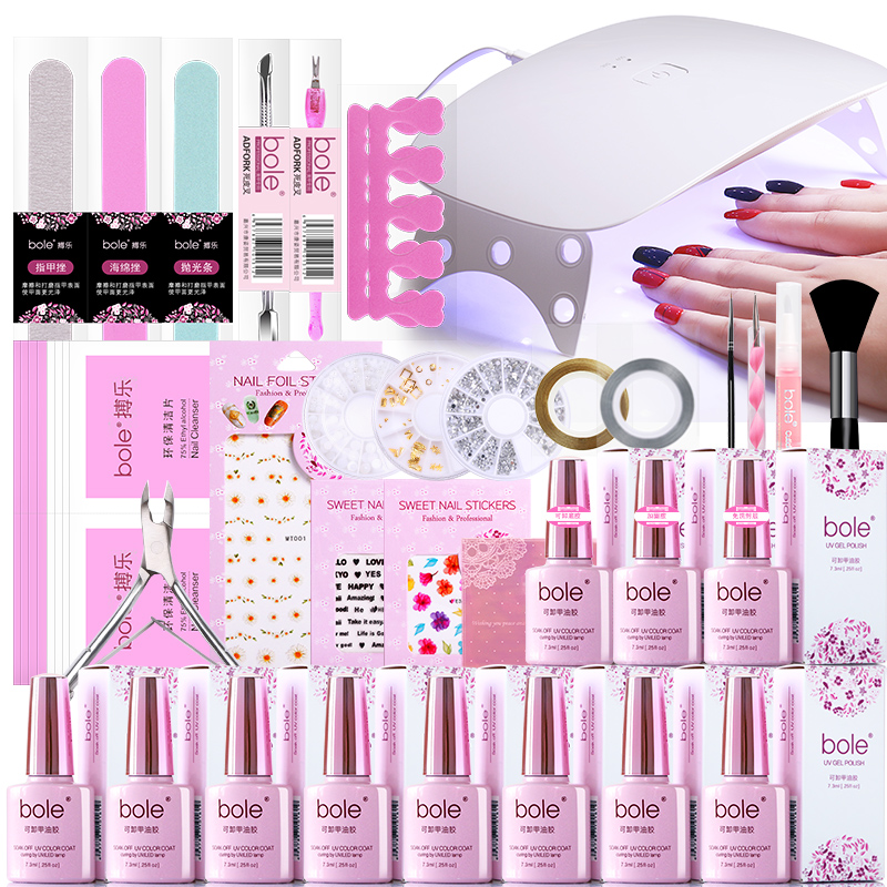 Nail Kit kit, a complete set of beginners shop, nail polish glue, phototherapy machine, light stickers, home Nail Kit