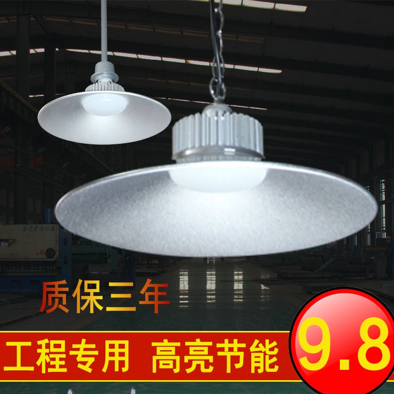 Highlight LED industrial and mining lights, factory lights workshop, chandelier workshop lighting, warehouse explosion-proof lamp ceiling lamp 50w100W