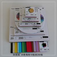 Export single color origami paper cutting 20 color 200 color origami children handmade paper