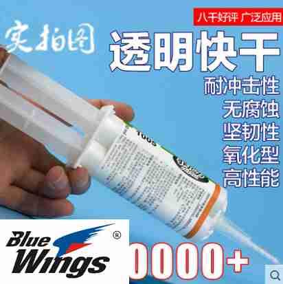 509 cola transparente de Resina EPOXI de dois Componentes de metal, plástico, vidro, cerâmica, AB com 50 ml de água de selagem.