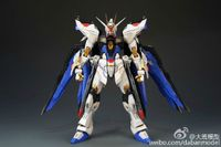 Up to class MB Strike Freedom Gundam MB strike freedom light wing Gundam model MB robot toy with air