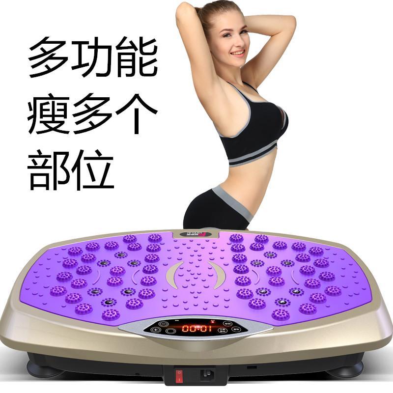 a súlycsökkentő öv infravörös fogyasztó öv masszázs láz megremeg......egyfajta hasplasztika szedje ki a zsírban.