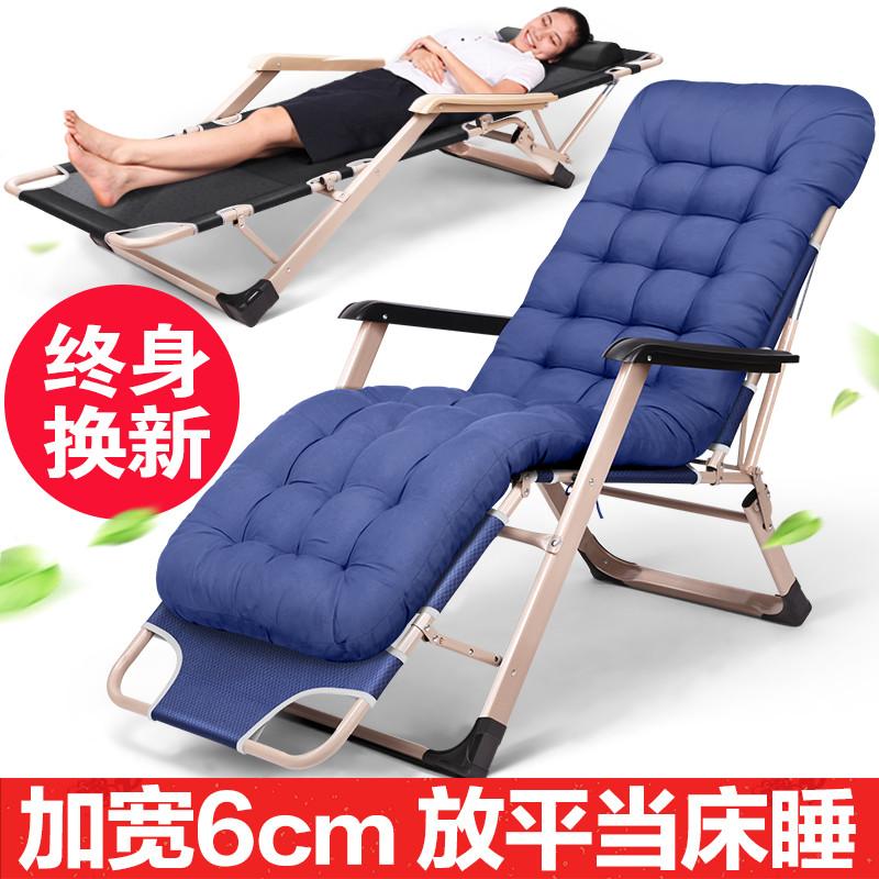 Simple sofá cama plegable para acompañar una siesta oficina portátil de 1,5 metros a dos líneas eléctricas