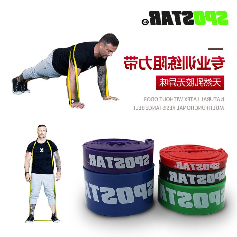 Pull resistance exercise with fitness elastic elastic belt bench pull exercise Ms. male pull-up power belt