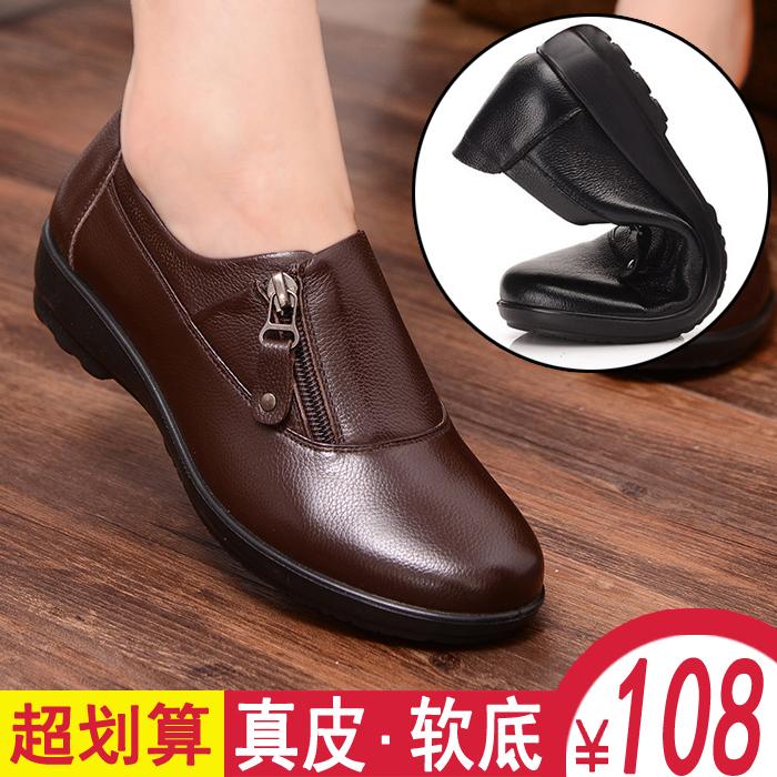 老人春秋中老年妈妈鞋真皮女鞋平跟软底圆头大码皮鞋平底防滑单鞋