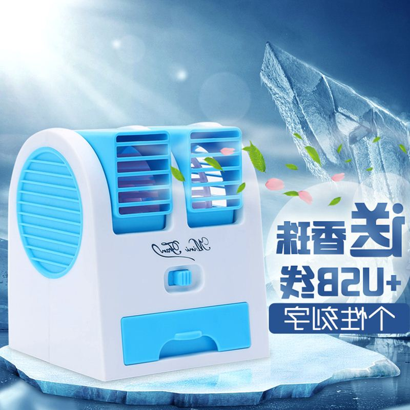 2017 see the description of the bed dormitory students small handheld mobile phone rechargeable air conditioning refrigeration creative mini fan