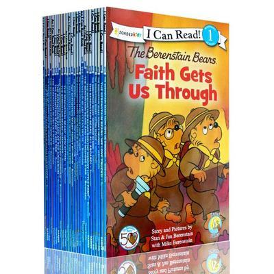英文绘本 贝贝熊 The Berenstain Bears 25册 儿童小学英语送音频