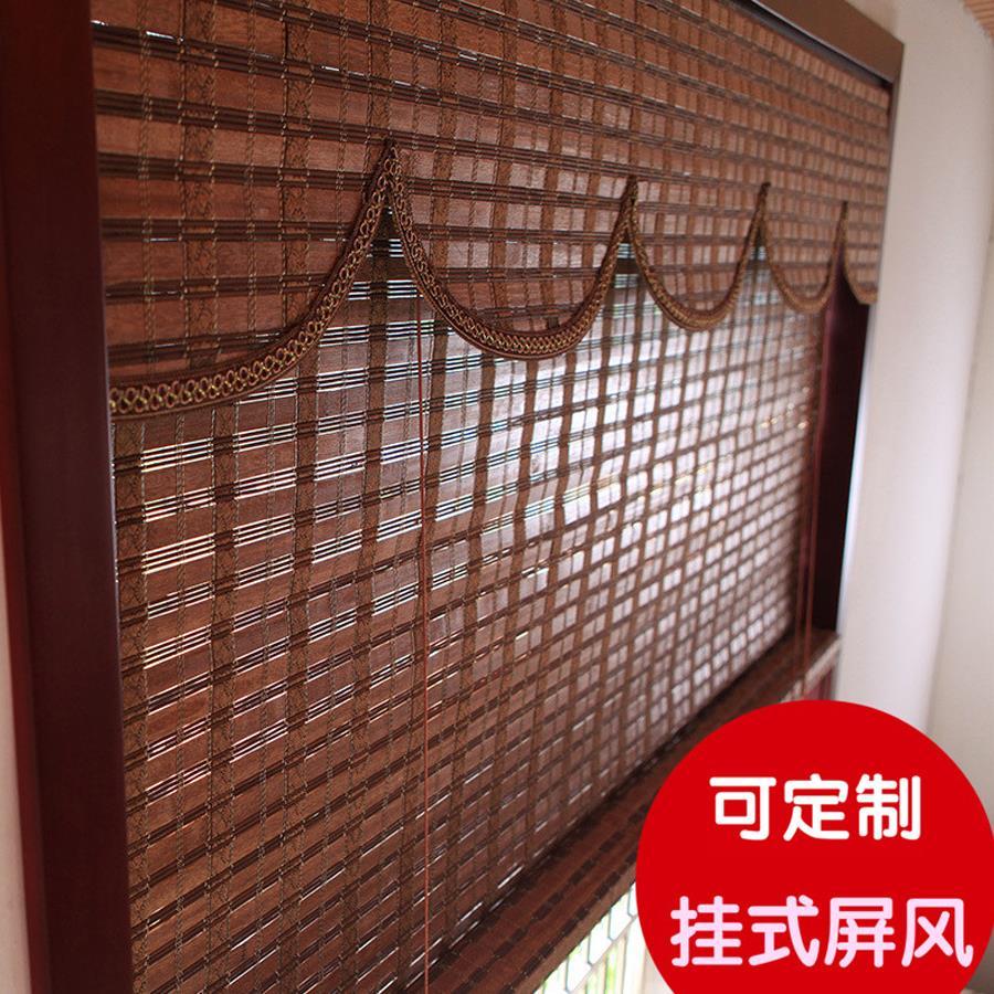De bamboe gordijn gordijnen van het Japanse restaurant in Rome de klassieke schuifdeur gordijn om dure landschap