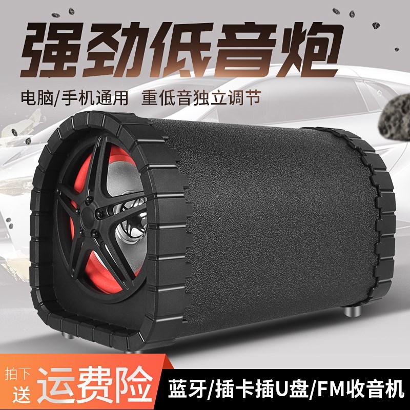 5 / zentimeter zylindrischen drahtlose bluetooth - lautsprecher subwoofer 12v - hochleistungs - computer - 220
