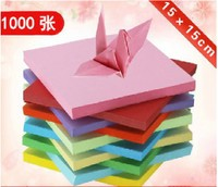 The color of handmade paper origami origami paper folding materials 15x15cm handmade paper bag mail 10 color