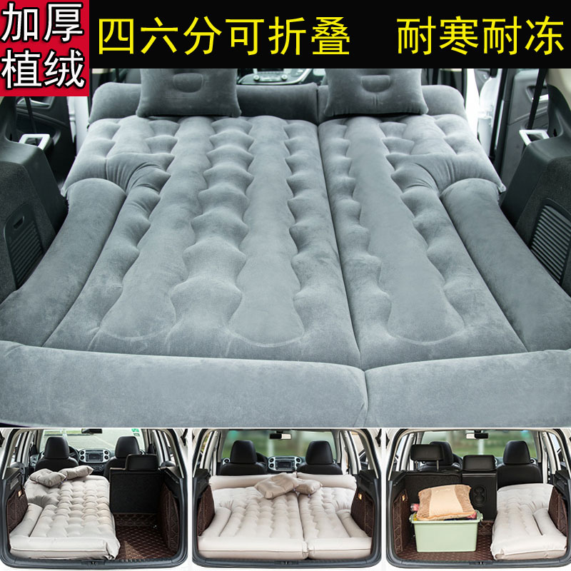 Vehicle travel bed swim inflatable mattress back SUV IX25 IX35 coupe Hyundai Tucson map collar dynamic driving