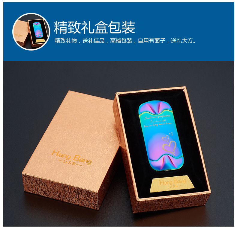 Custom gift furnaces, ladies' stereo private men USB lighter cigarette box