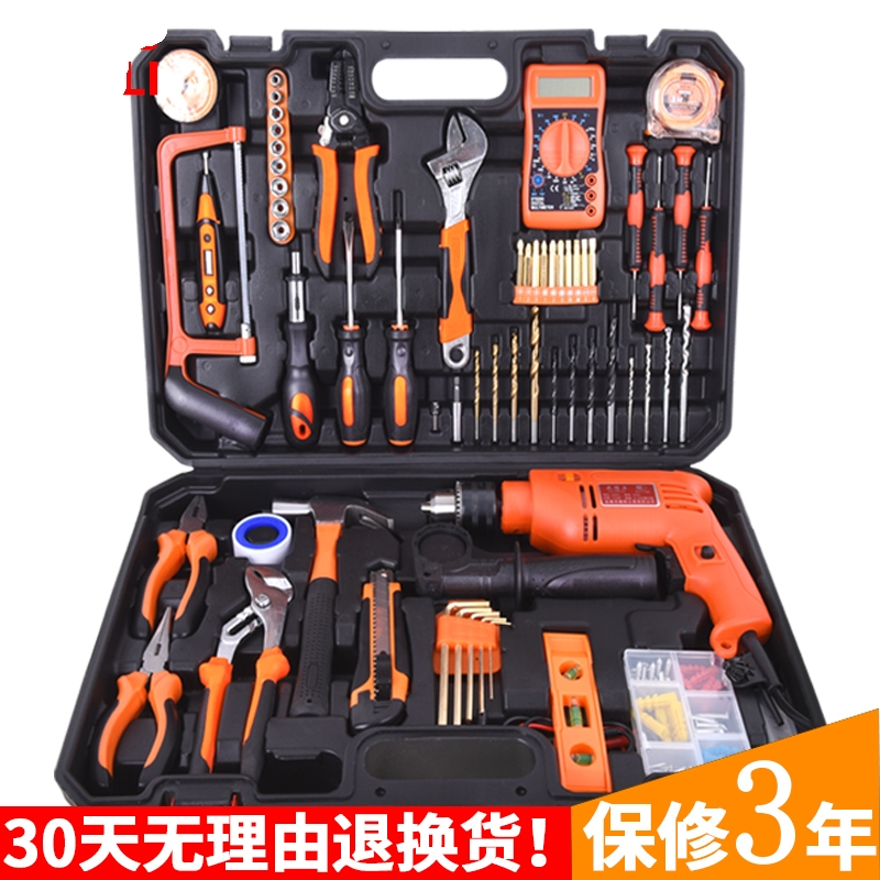 Hardware screw screwdriver set cross screwdriver knife head home computer maintenance combined with magnetic screwdriver