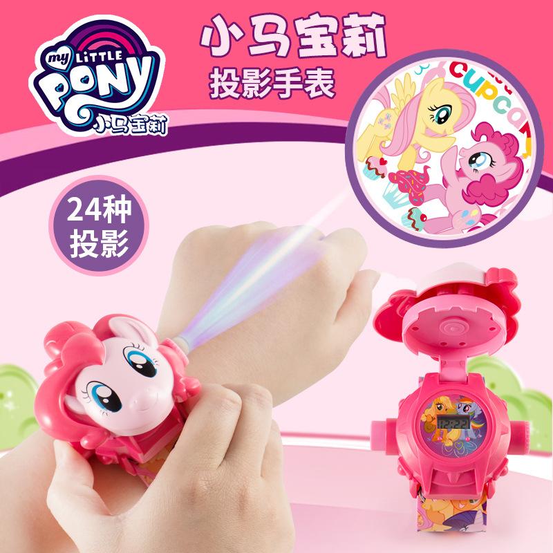 正品投影手表发光儿童玩具手表女童小孩卡通益智0-3-8岁电子手环