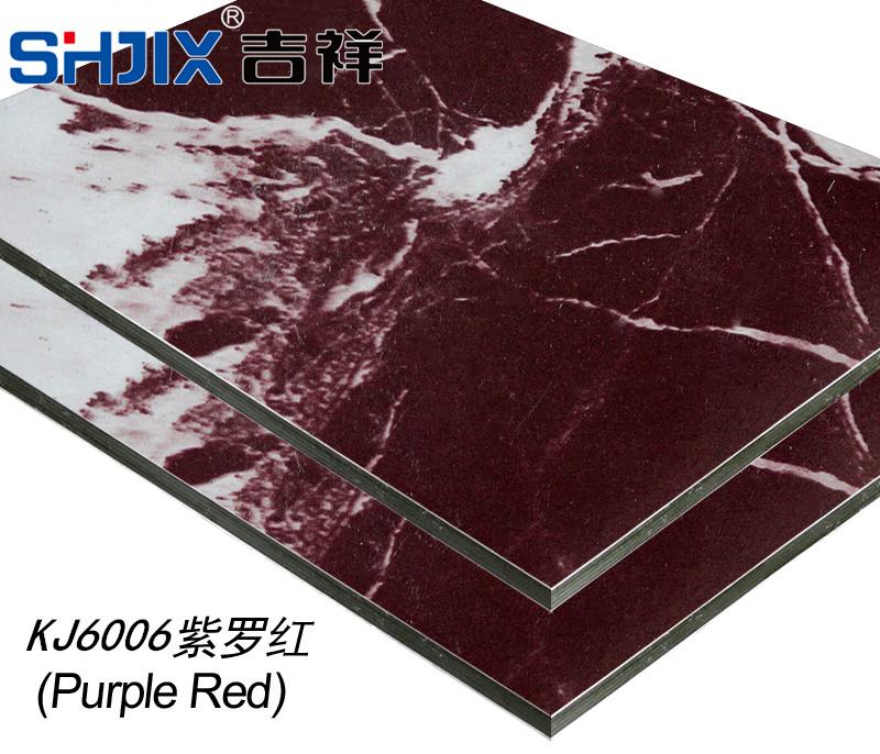 Аутентичные шанхай торжественным алюминиевые пластины 3mm12 фиолетовый красный провод алюминиевые панели внутренней и внешней стены вставить специальный рекламы навесной стены