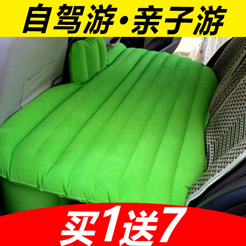 The new new car car car car flocking inflatable bed mattress PVC inflatable bed car bed T