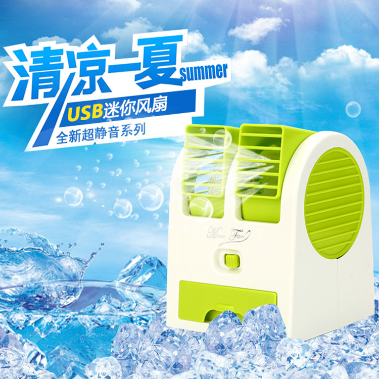 Small electric fan, USB desktop, water cooling machine, air conditioner fan, mini student electric fan without leaf