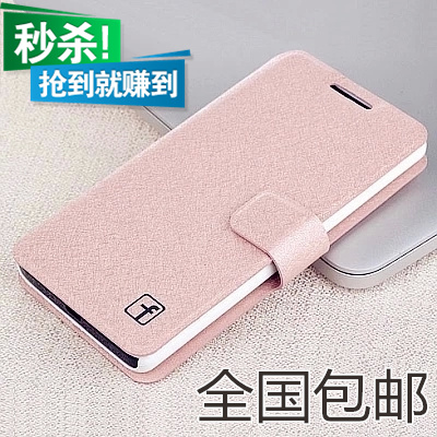 Jin Jin M5 mobile phone sets 5.5 inch F103 clamshell mobile phone shell holster F303 protective shell thin woman