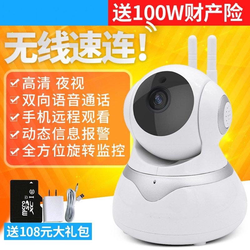 شبكة لاسلكية كاميرا للرؤية الليلية واي فاي الهواتف المنزلية عن بعد متكامل 1080p مشاهدة متجر رصد