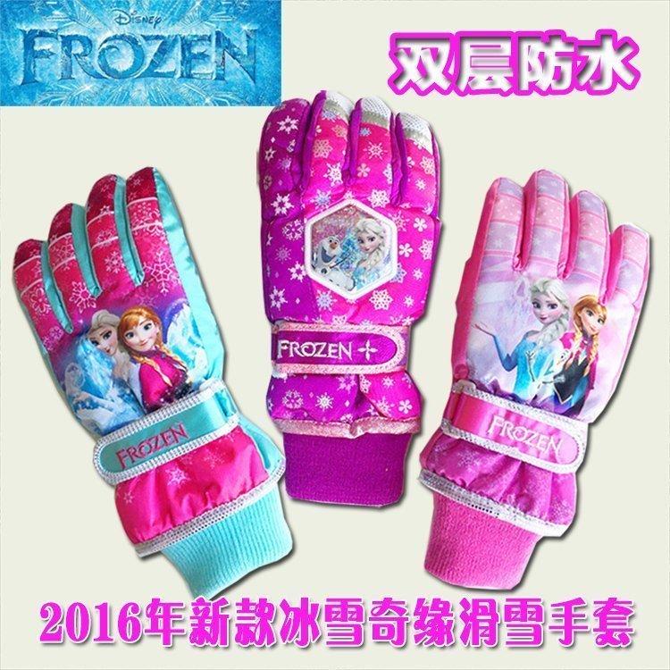 儿童手套迪士尼冰雪奇缘女童冬户外玩雪防风防水保暖分指滑雪手套